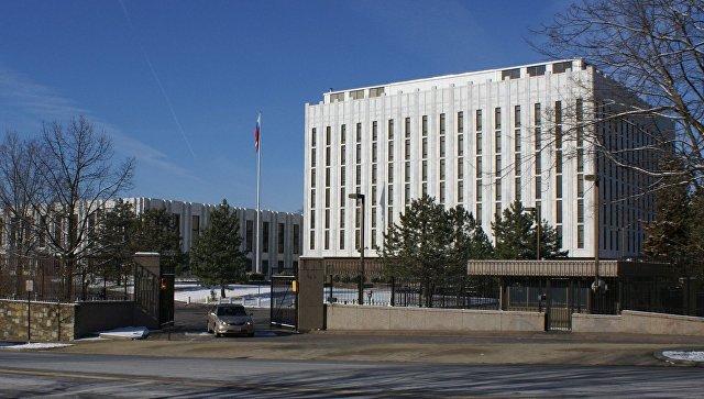 Руска амбасада осудила захтев САД да се РИА Глобал региструје као страни агент