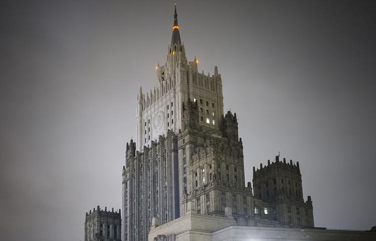 Москва: