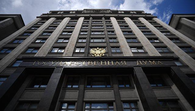 Швиткин: Потези САД показују непријатељске планове према Русији