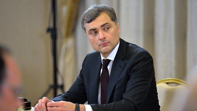 Surkov: Po put smo našli dodirne tačke sa SAD kada je reč o konfliktu u Donbasu