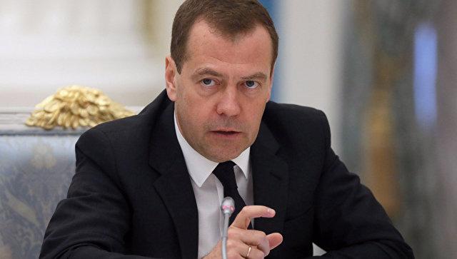 Медведев: Недоспевање на црну листу САД разлог за оставку
