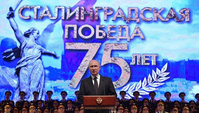 Путин: Немамо права да покажемо да смо кукавице, морамо се поистоветити са подвизима наших очева и предака