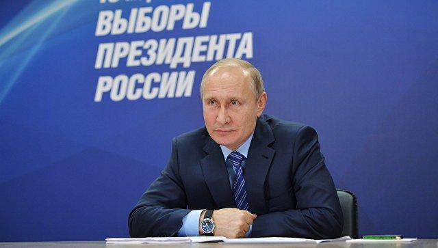 Путин званично регистрован као председнички кандидат