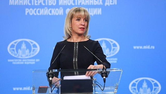 Захарова: Што је већа потреба сарадње САД и Русије, то се више појављују русофобне снаге