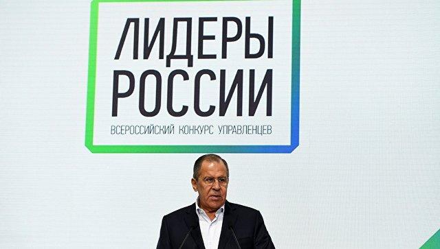 Lavrov: Politički uspesi Rusije uzrokuju alergiju na Zapadu