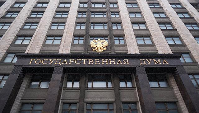 Посматрачи ОЕБС-а на изборима у Русији
