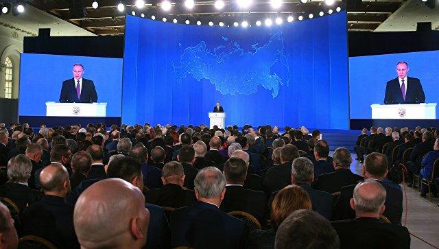 Путиново обраћање најважније за све ове године