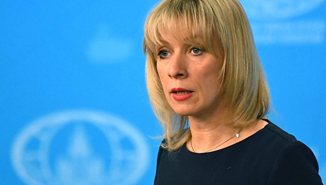 Захарова: Снабдевање Украјине америчким оружјем неће довести до решења сукоба