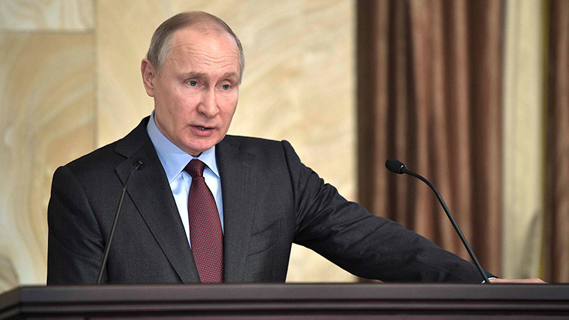 РТ: Живот, права и безбедност грађана морају се поуздано заштитити - Путин на Колегијуму ФСБ-а