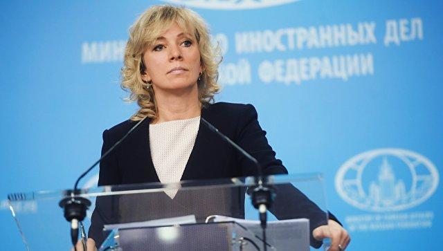 Захарова: Кијевске власти много пре 18. марта почеле да застрашују држављане Русије