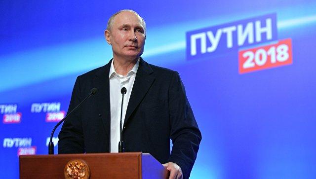 """Русији треба пробој"" - Путин о плановима за наредни мандат"