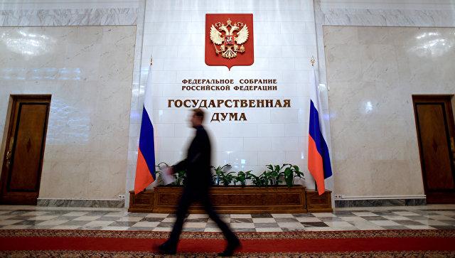 Чепа: Поједини медији и заинтересоване стране настављају да користе хистерију и развијају анти-руска осећања