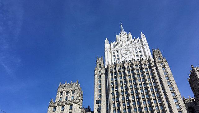 Русија протерује једног дипломату Црне Горе