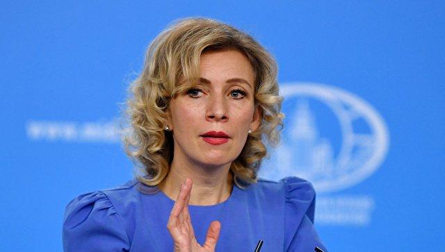 Захарова: Француска није успела да одговори на питања која је поставила руска страна