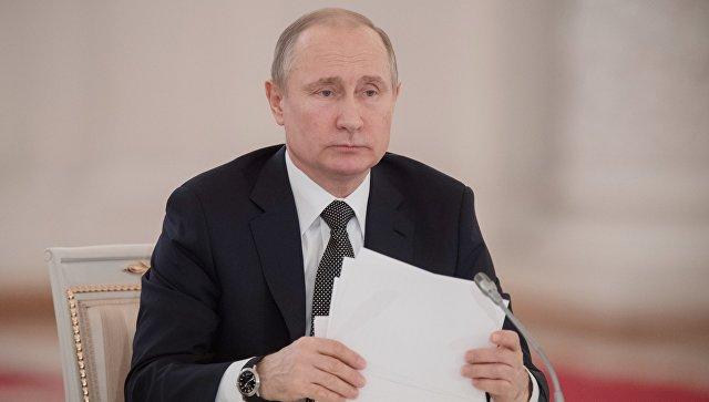 Песков: Неких конкретних договора о састанку Путина и Трампа