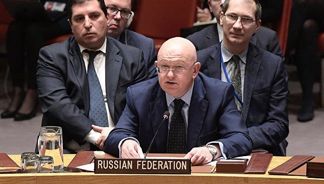 Русија уложила вето у СБ УН на резолуцију САД о Сирији