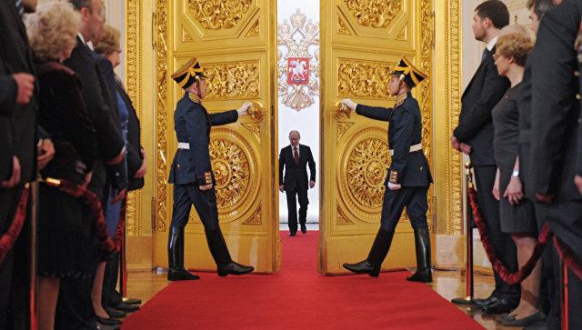 Инаугурација Путина 7. маја