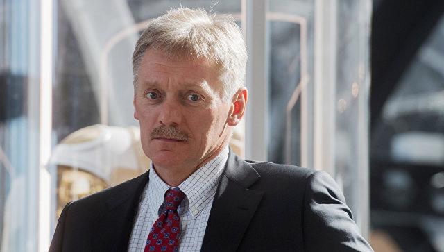 """Кремљ сматра да су санкције против Русије """"међународна економска отимачина"""""""