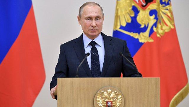 """Путин и Трамп би се моггли срести у """"трећој темљи"""""""
