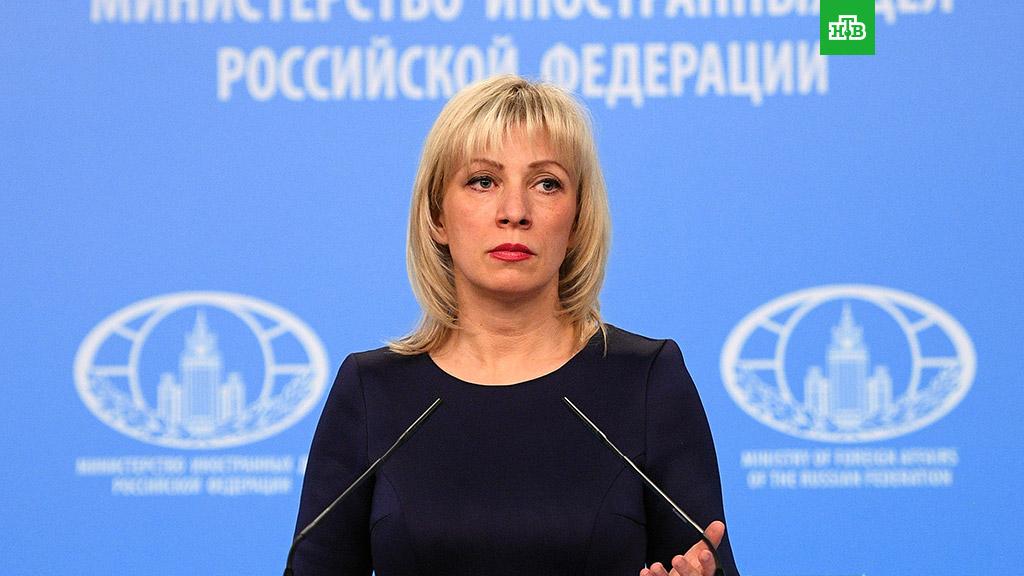 Захарова: Жао ми је што неко и даље жели да оптужи сиријске и руске власти за неиспуњавање преузетих обавеза