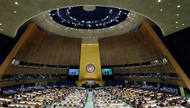 Русија спремна да сарађује са чланицама УН на реформи организације