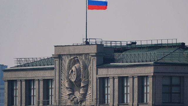"""Чепа о """"оделењу за проучавању Русије"""": На тако глупе изјаве Џонсона тешко је реаговати"""