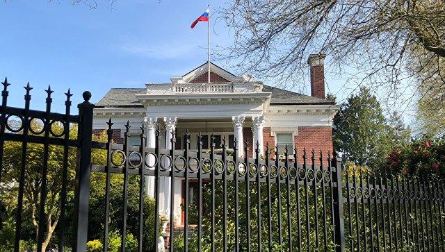 Захарова о упаду у руски конзулат у Сијетлу: Државна провала