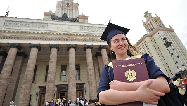 Британија одбила да призна руске дипломе