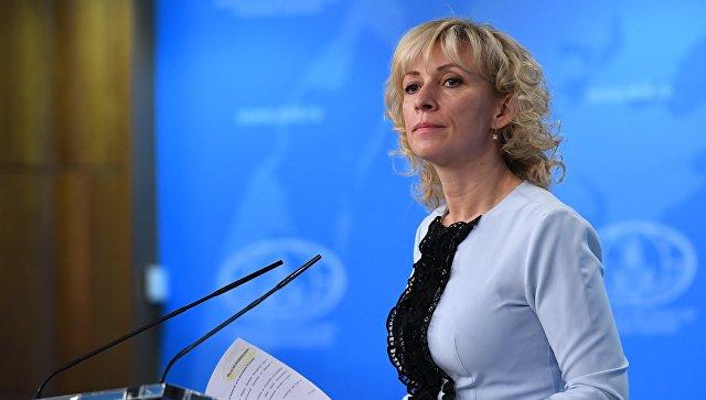 """Русија затражила од НАТО-а информације о уништавању чешких залиха """"Новичока"""""""