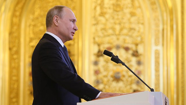 """Путин потписао указ """"О циљевима и стратешким задацима развоја Русије"""""""