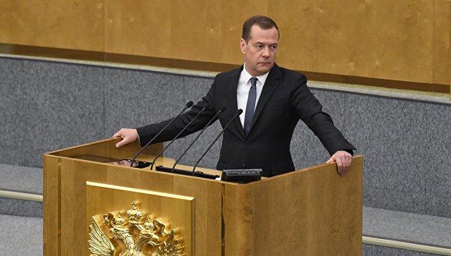 Државна дума подржала кандидатуру Дмитрија Медведева за премијера Русије