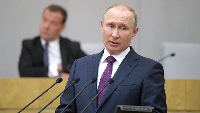Путин: Монопол долара непоуздан и опасан за многе земље света
