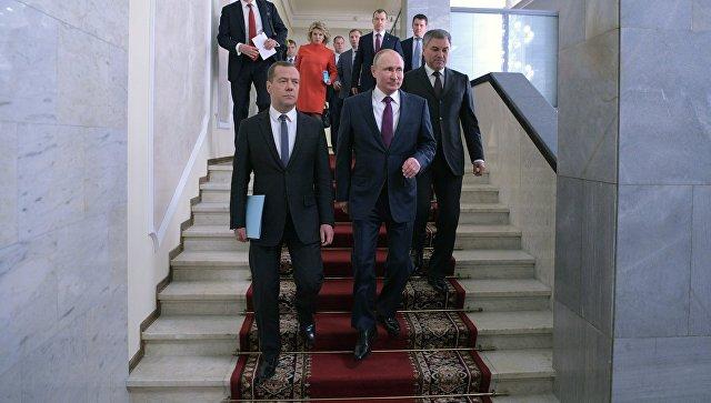 Путин: Основни задатак Владе борба против сиромаштва и продорни развој Русије