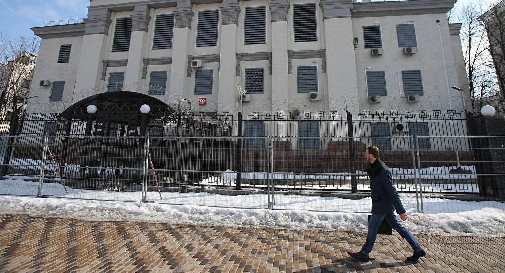 Амбасада Русије у Кијеву упутила протестну ноту МСП-у Украјине