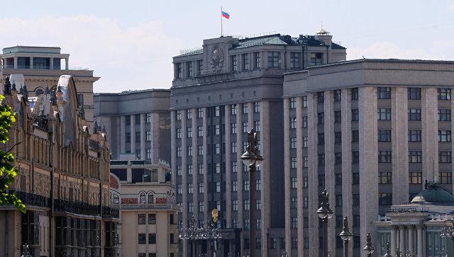 """Државна дума тражи хитно ослобађање шефа """"РИА Новости"""" у Кијеву"""