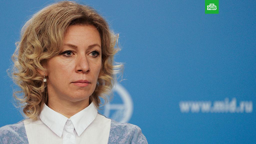 Захарова: Ситуација са новинарима које прогони СБУ део пропаганде Запада против Русије