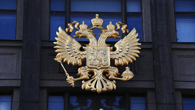 Државна дума усвојила закон о контра-санкцијама