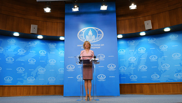 Захарова: Кијев није уплатио више од 300 милиона рубаља у буџет ЗНД-а