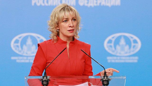 Захарова: Изасланик САД одбија да призна постојање република Донбаса што показује да није прочитао Минске поразуме