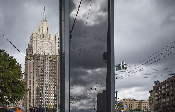 Москва: Оптужбе о учешћу Моске за обарање малезијског авиона за жаљење