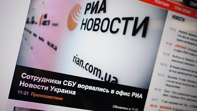 Захарова: Покушај кијевског режима да насилним методама лиши становништво могућности да добија непристрасне и објективне информације