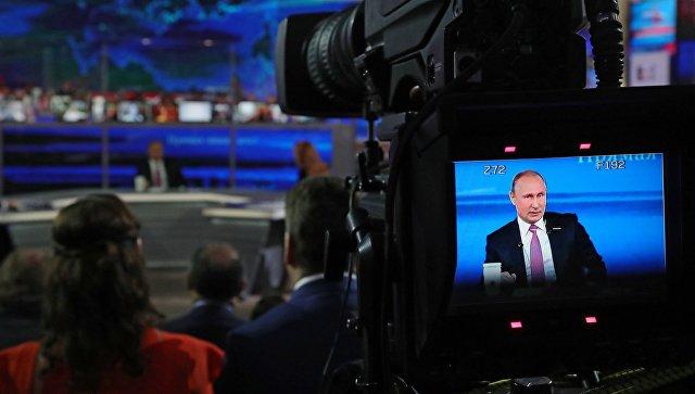 """""""Direktna linija"""" sa Vladimirom Putinыm 7. juna"""