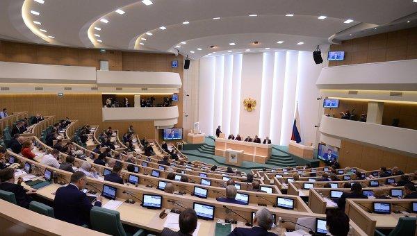 """U Savetu Federacije RF odgovorili na plan Kijeva o """"uništenju Rusije"""""""