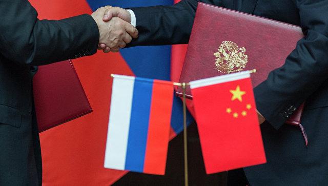 Русија и Кина спремне да потпишу пакет споразума