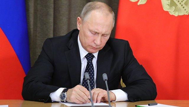 Путин потписао закон о контра-санкцијама