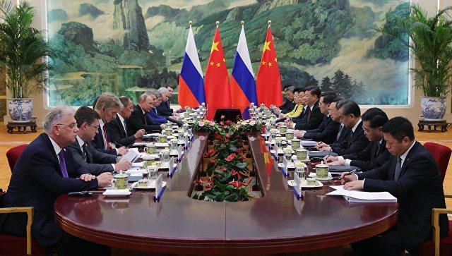 Путин и Ђинпинг потписали заједничку изјаву и низ других докумената и споразума