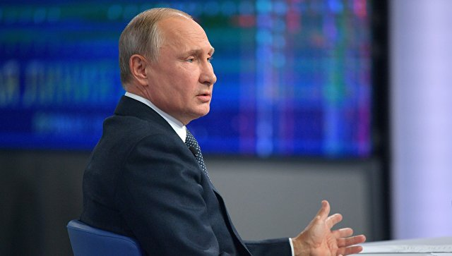 Путин: Русија спремна за нормализацију односа са САД