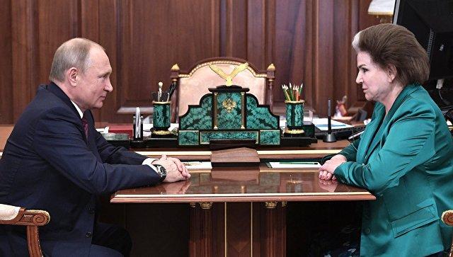 Путин честитао Терјешковој 55 година од лета у космос
