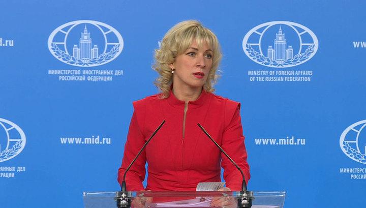 Zaharova: Vreme da SAD prestanu da izvrću činjenice i štite Kijev