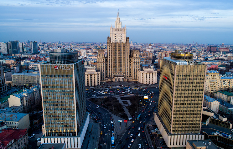 Moskva: Provokativan i ciničan karakter izveštaja OZHO